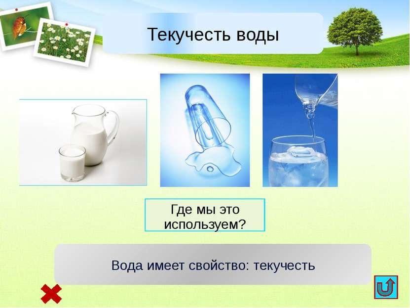 http://www.mymobilka.net.ru/modules/Album/album/240x400/fon/fon-puzyri-1201.j...