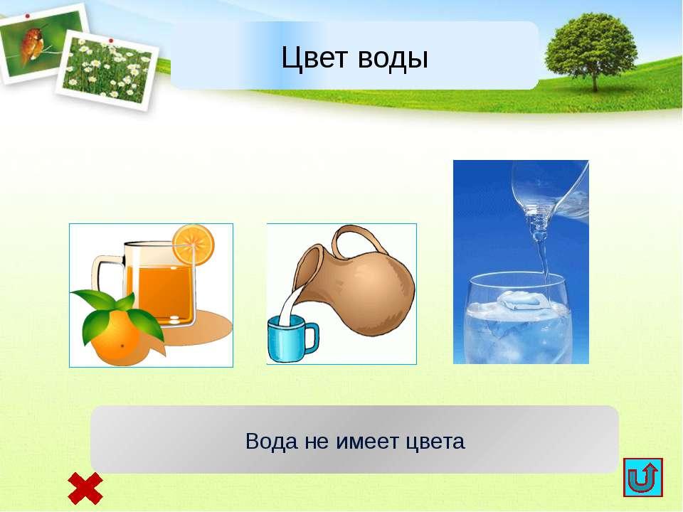 http://www.clipartov.net/images/mini/40/0000039142.jpg - рыба; http://900igr....