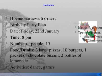 Invitation Предполагаемый ответ: Birthday Party Plan Date: Friday, 22nd Janua...