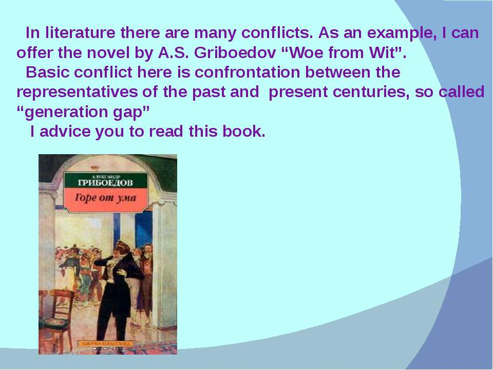 In literature there are many conflicts. As an example, I can offer the novel ...