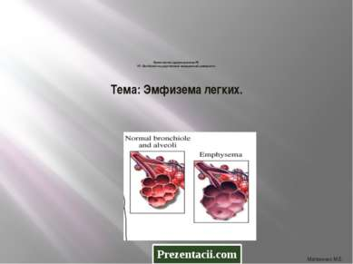 Министерство здравоохранения РБ УО «Витебский государственный медицинский уни...