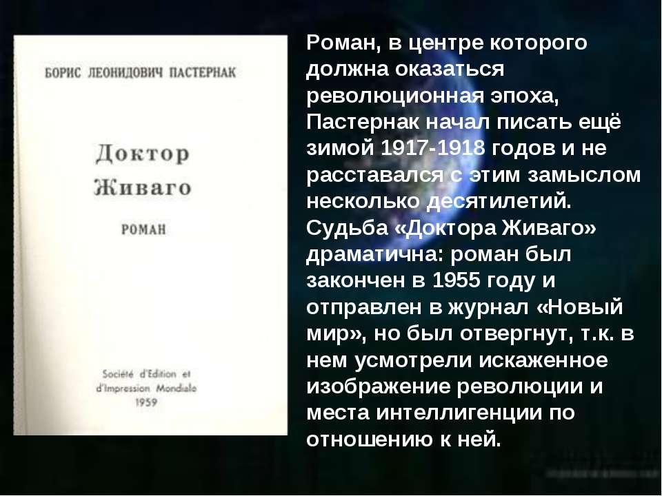 Борис Пастернак  Ветер Я кончился а ты жива читать