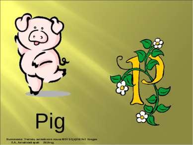 Pig Выполнила: Учитель английского языка МОУ БС(п)ОШ №3 Кондик Л.А., Алтайски...