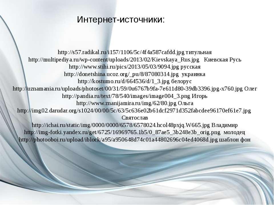 http://s57.radikal.ru/i157/1106/5c/4f4a587cafdd.jpg титульная http://multiped...