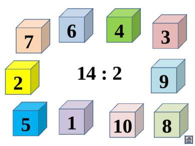 2 7 6 4 1 10 8 9 5 3 14 : 2