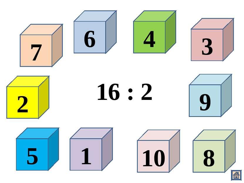 2 7 6 4 1 10 8 9 5 3 16 : 2