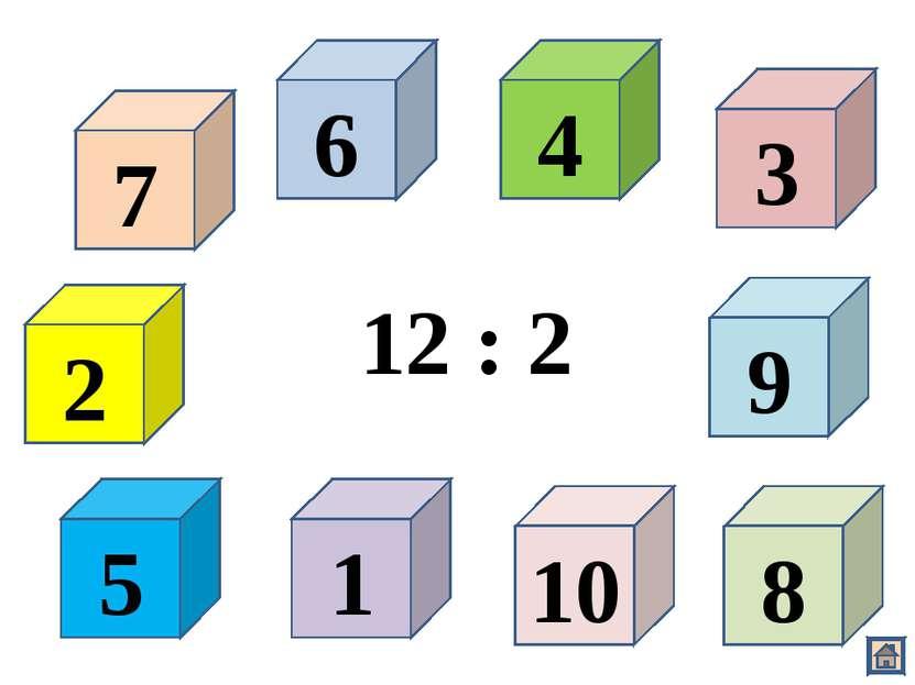 2 7 6 4 1 10 8 9 5 3 12 : 2