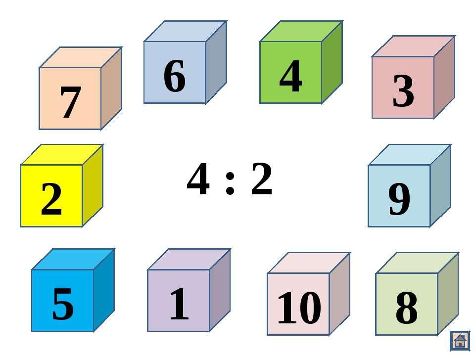 2 7 6 4 1 10 8 9 5 3 4 : 2
