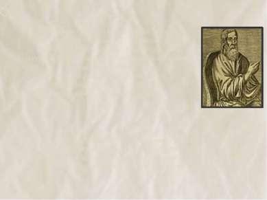 Родоначальником буколической поэзии считаетсяФеокрит(IV — первая половина I...