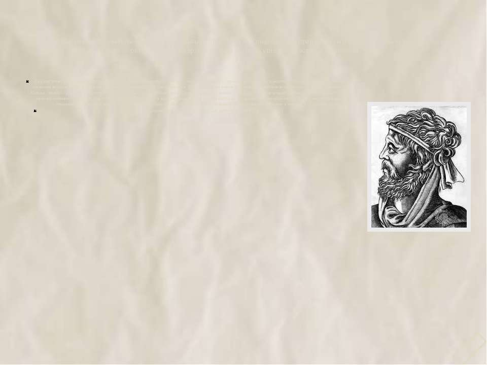 Становление римской культуры было стремительным, поскольку его подготовило пр...