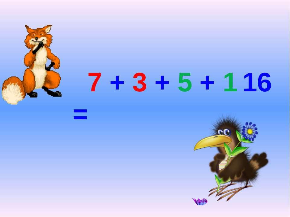 7 + 3 + 5 + 1 = 16
