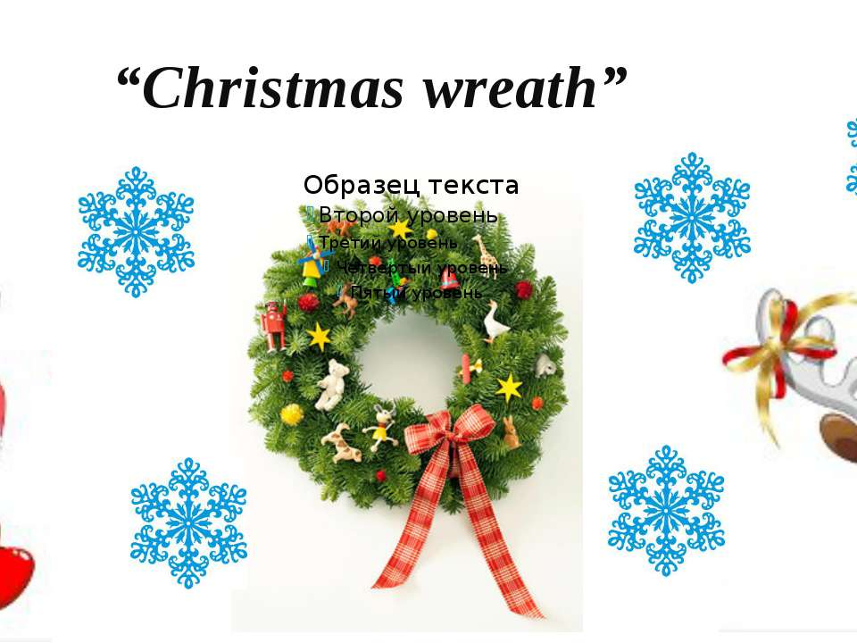 """Christmas wreath"""