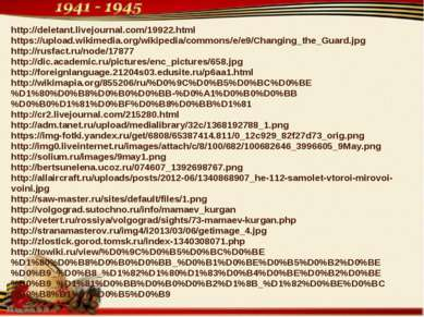 http://deletant.livejournal.com/19922.html https://upload.wikimedia.org/wikip...