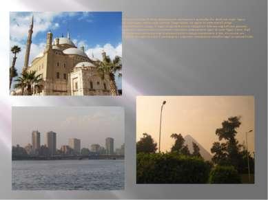 Это самый большой город африканского континента и крупнейший в арабском мире....