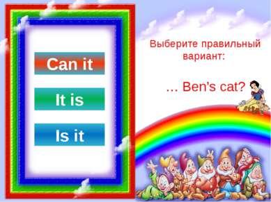 Выберите правильный вариант: Is it a rabbit? – Yes, …. it isn't it is it can