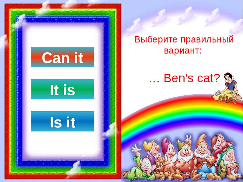 Выберите правильный вариант: Is it a rabbit? – Yes, …. it isn't it is it can