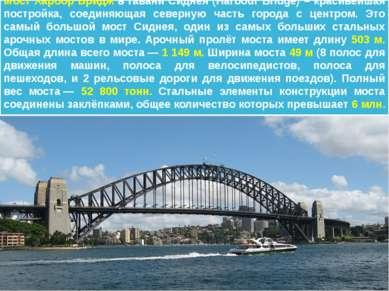 Важные достопримечательности города сконцентрированы, главным образом, в одно...