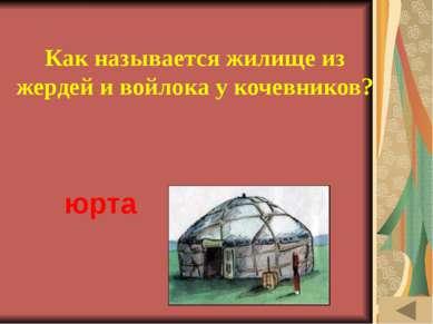 ИСТОРИЯ В СИМВОЛАХ И ЗНАКАХ (30) Какой день стал Днем Победы в войне с фашист...