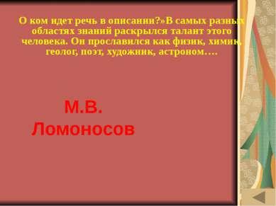 ИСТОРИЯ В СИМВОЛАХ И ЗНАКАХ (50) При каком князе закончилась зависимость Руси...