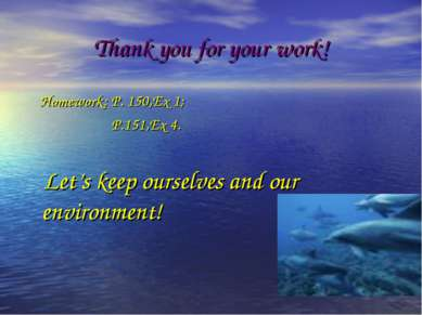 Thank you for your work! Homework: P. 150,Ex 1; P.151,Ex 4. Let's keep oursel...
