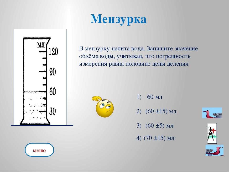 Список используемой литературы 1.http://images.yandex.ru/yandsearch?text=%D0%...