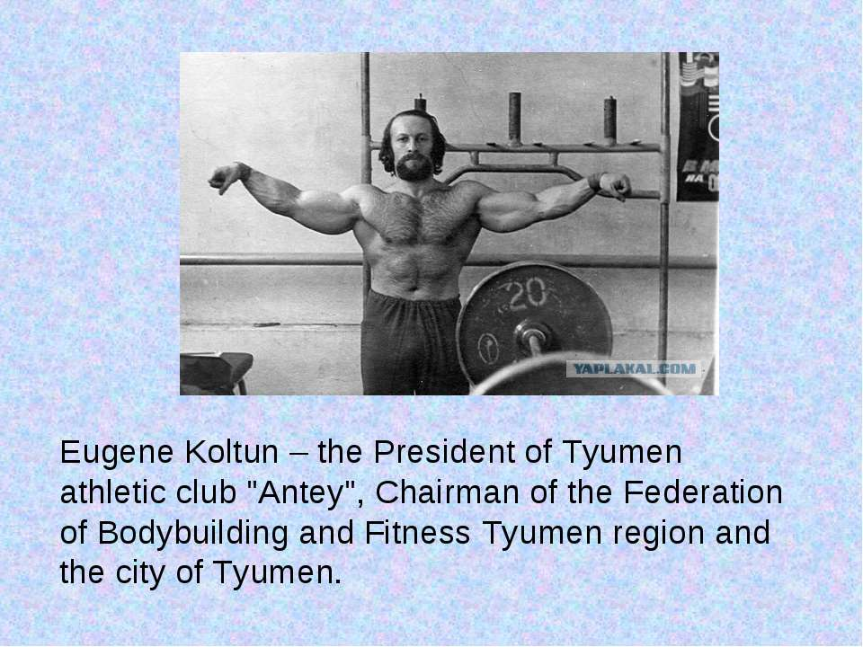 "Eugene Koltun – the President of Tyumen athletic club ""Antey"", Chairman of th..."