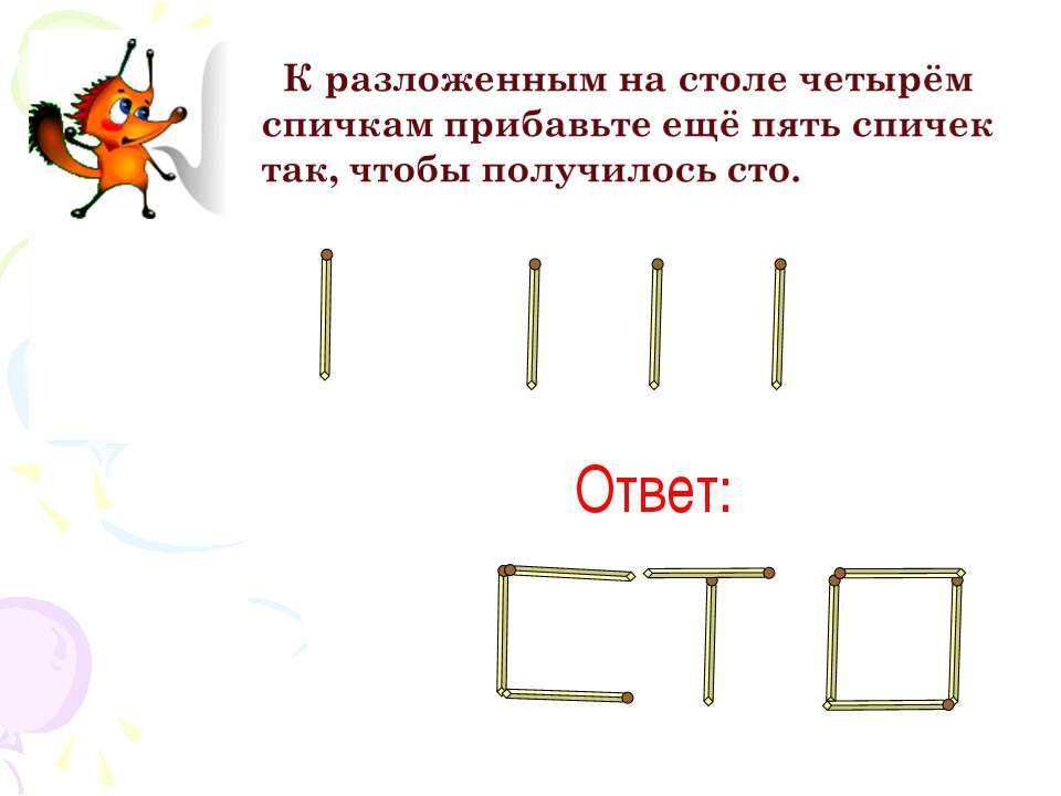 Ответ: МЕНЮ