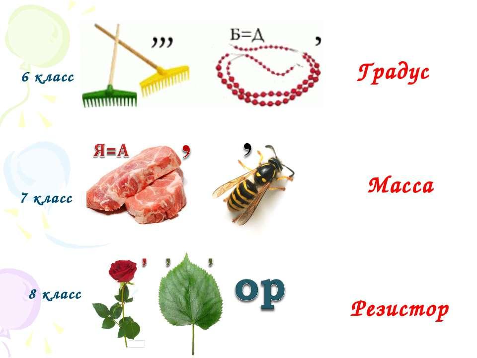 Борщ «Скороспел» со сметаной (кто успел, тот и съел)