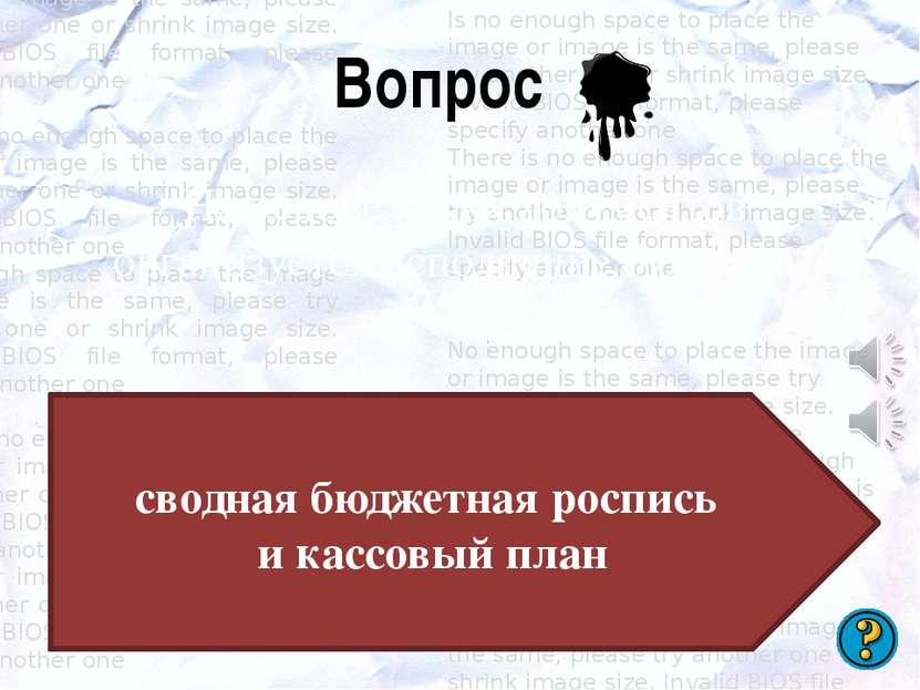 СЛОН В ПАКЕТЕ Дворянские … оценивались в 60 рублей, первостатейные купеческие...