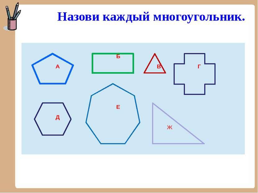 Практическая работа № 2 1 20 20 20 25 25 25 25 25 25 25 25 10 10 10 10 Р=? Р=...