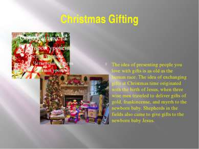 Christmas Gifting The idea of presenting people you love with gifts is as old...