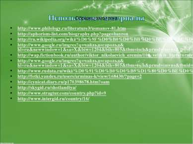 http://www.philology.ru/literature3/usmanov-81.htm http://aphorism-list.com/b...