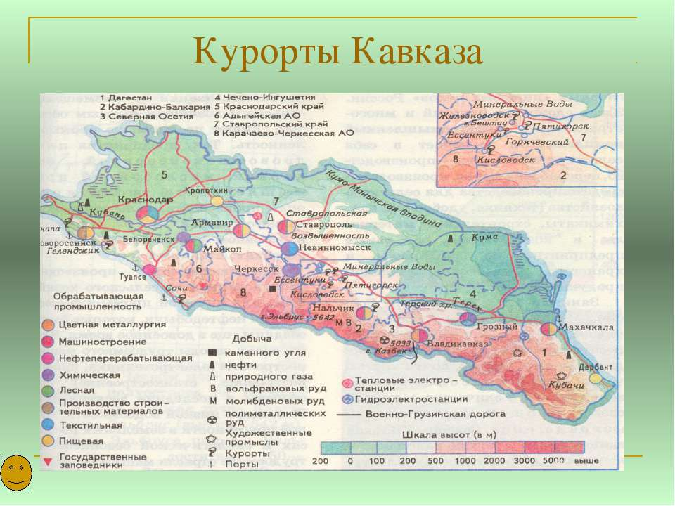 Курорты Кавказа