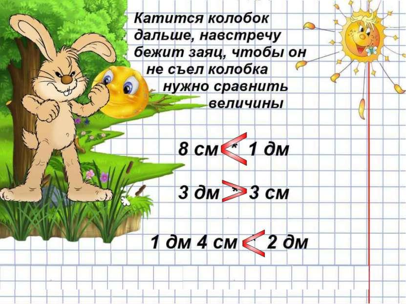 Писаревская Т.П. БСОШ№1 Баган
