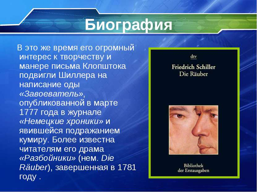 Биография В это же время его огромный интерес к творчеству и манере письма Кл...