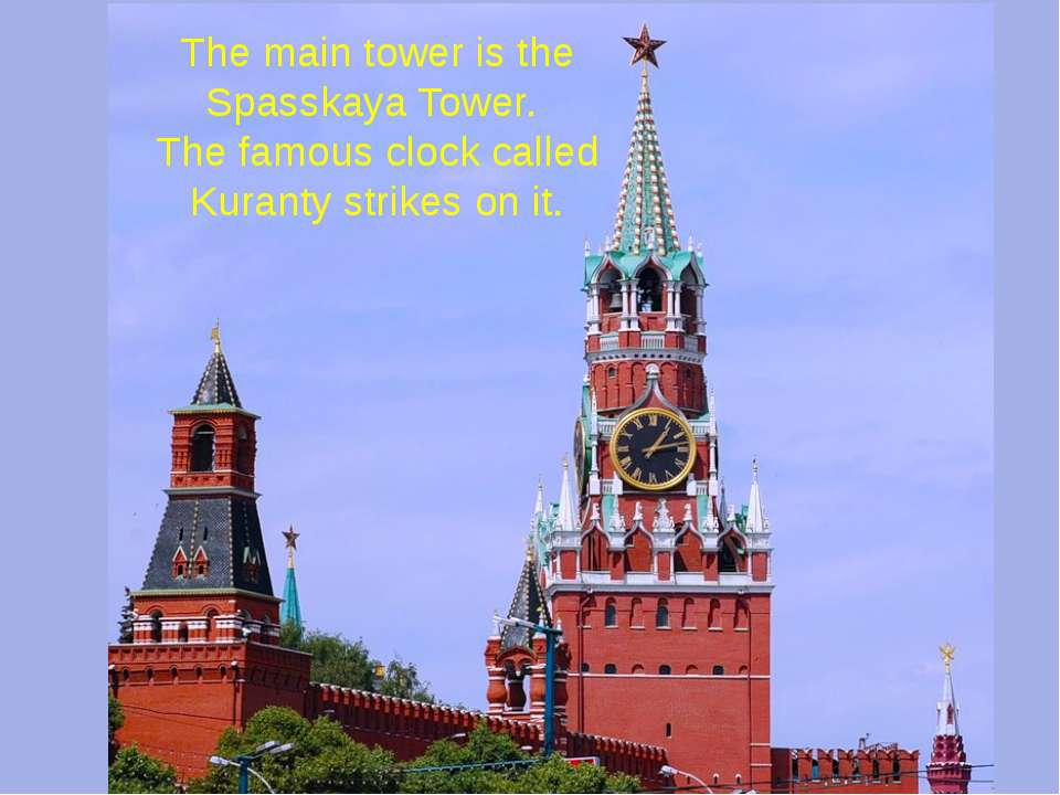 The main tower is the Spasskaya Tower. The famous clock called Kuranty strike...