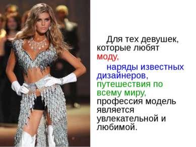 Необходимый набор знаний: актерское мастерство, основы хореографии, искусство...