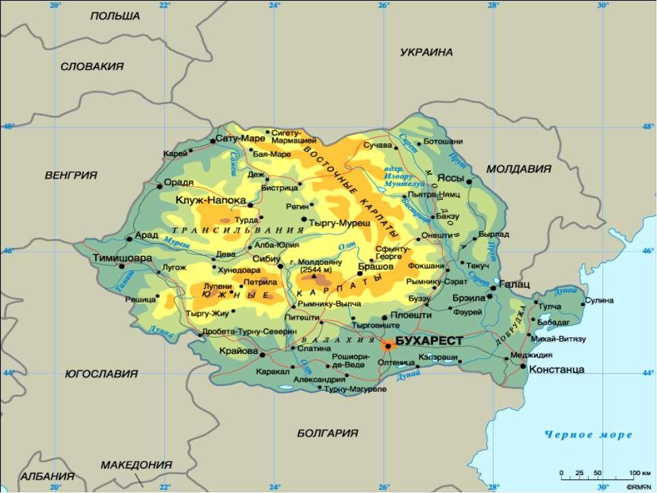 Государственный строй Румыния — республика. Глава государства — президент, гл...