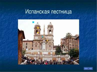 Достопримечательности Неаполя Неаполитанский университет Арагонские ворота Не...