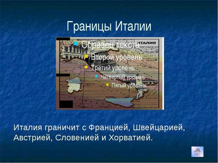 Литература CD «Большая энциклопедия Кирилла и Мефодия 2003»; CD «Большая энци...