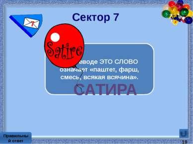 Гороховская И.Ф Праздник школьный чудесный. Праздники в средних и старших кла...