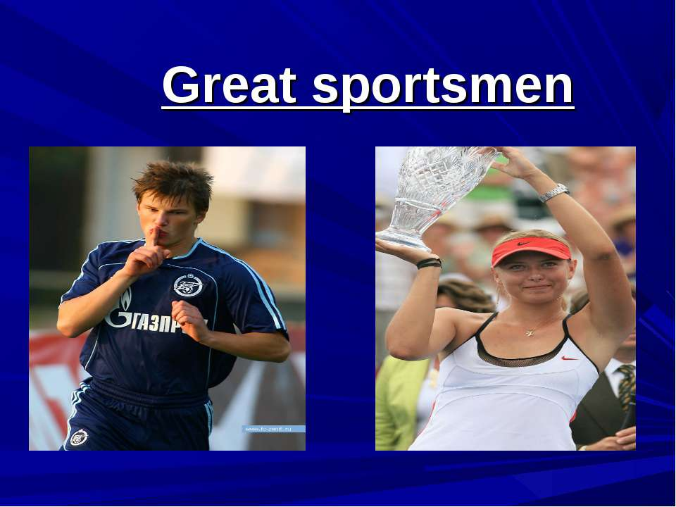 Great sportsmen