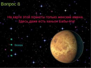 Сила тяжести Перегрузка Космический полет Невесомость Потеря веса телами во в...