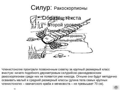 Типичная животная клетка English:Diagram of a typical animalcell. Organelles ...