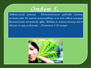 Дополните информацию. 4. Сохранение кожи в здоровом состоянии требует постоян...