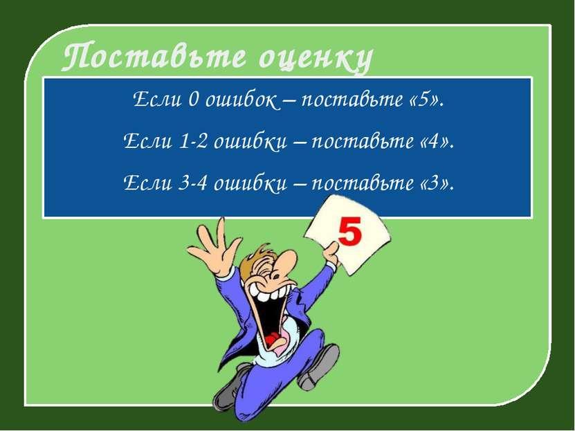 Изображение на слайде 16: http://images.panjk.com/a1/images/201211/2012112909...