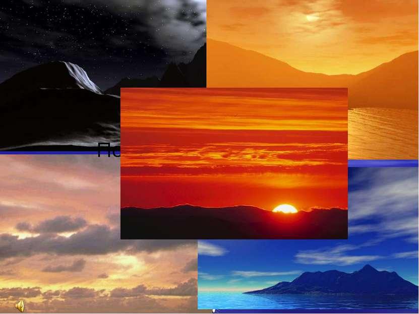 Почему облака бывают разного цвета?
