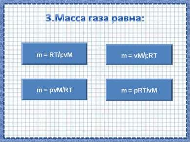 m = RT/pvM m = pvM/RT m = vM/pRT m = pRT/vM