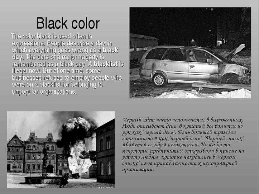 Black color The color black is used often in expressions. People describe a d...