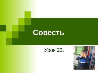 6. Из какой семьи Алеша Попович? 7. Что означает имя Добрыни Никитича? 8. Как...